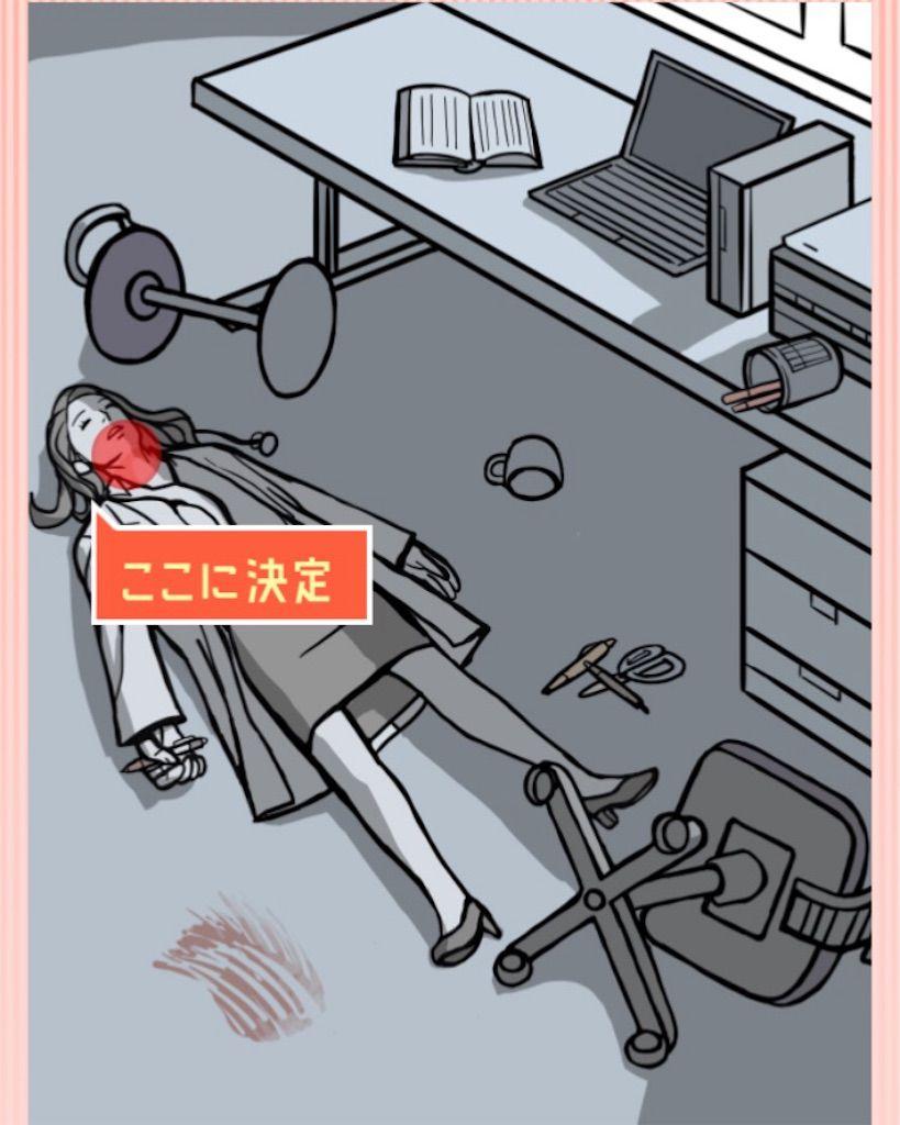 【ナゾトキの時間】STAGE06「当直医の悲劇」の攻略1
