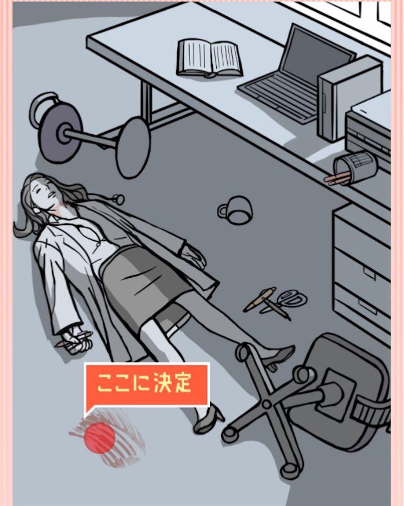 【ナゾトキの時間】STAGE06「当直医の悲劇」の攻略2