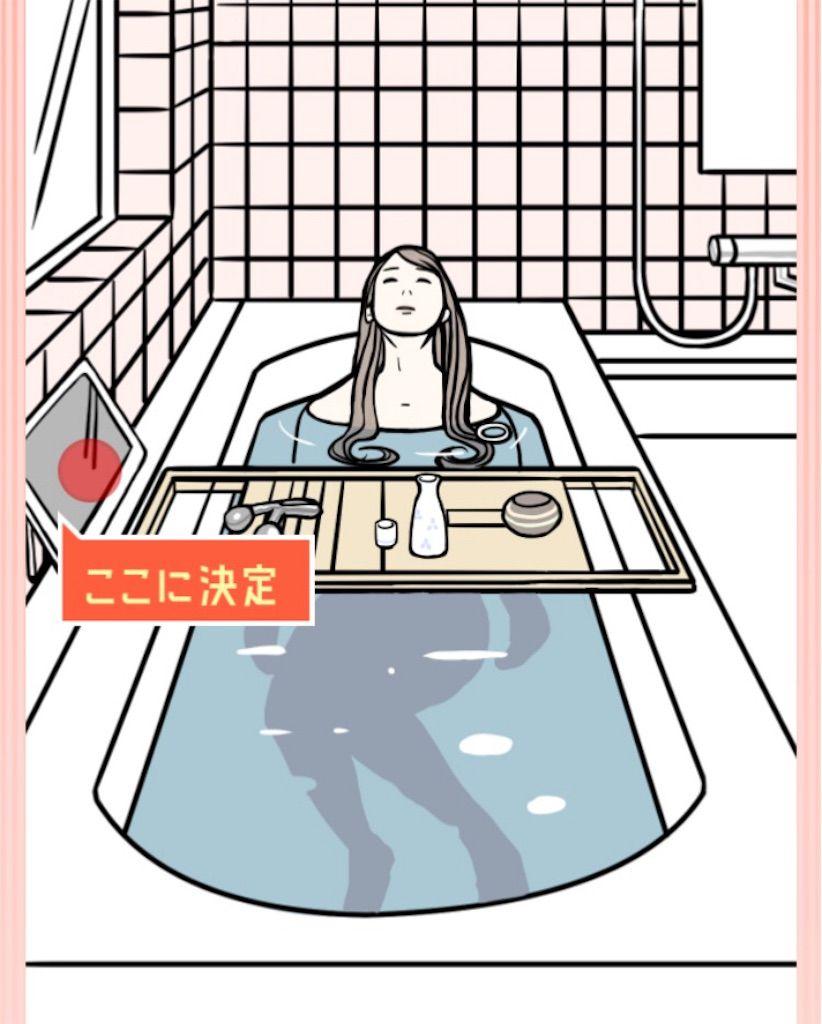 【ナゾトキの時間】STAGE05「お風呂好きの彼女」の攻略