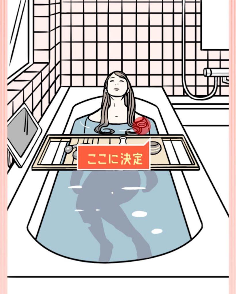【ナゾトキの時間】STAGE05「お風呂好きの彼女」の攻略3