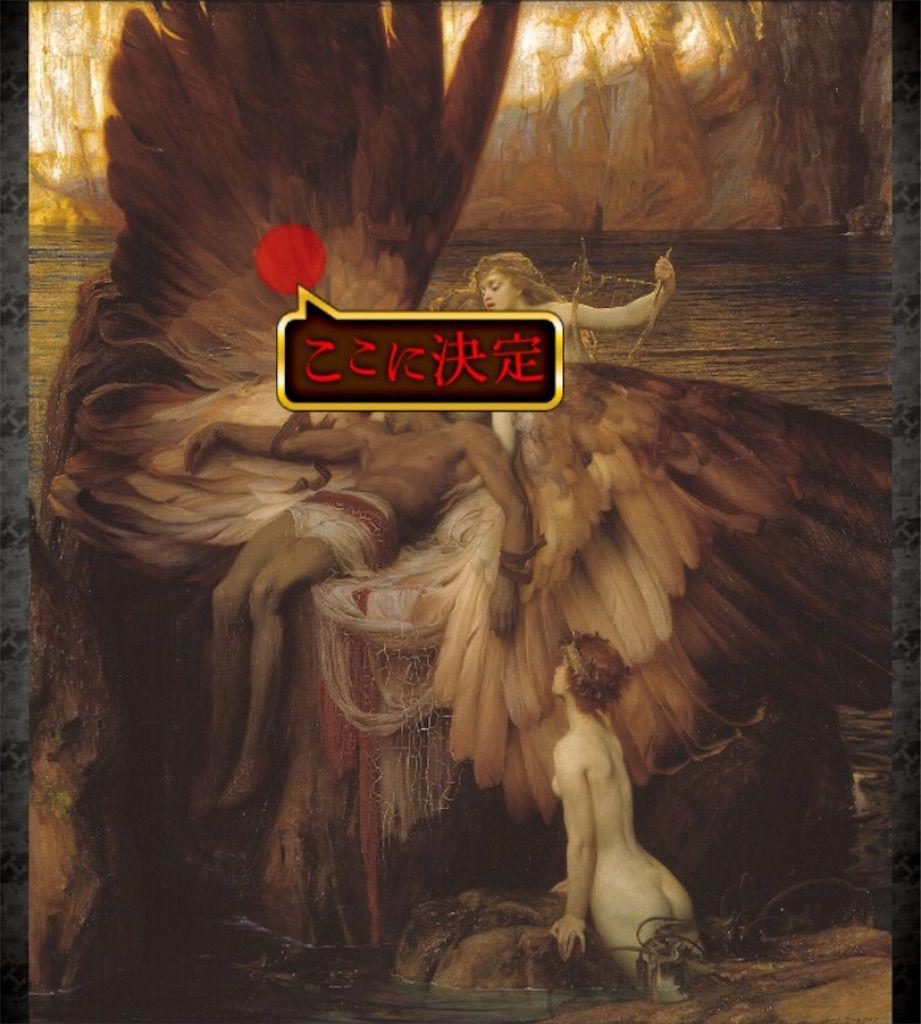 イカロスへの哀歌
