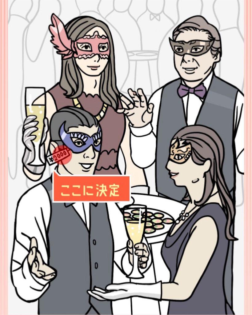 【ナゾトキの時間】シリーズ1のSTAGE19「仮面舞踏会」の攻略