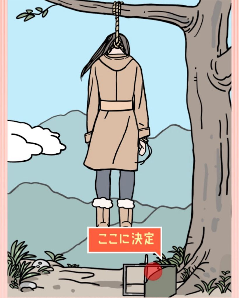 【ナゾトキの時間】シリーズ1のSTAGE14「春を待つ人」の攻略