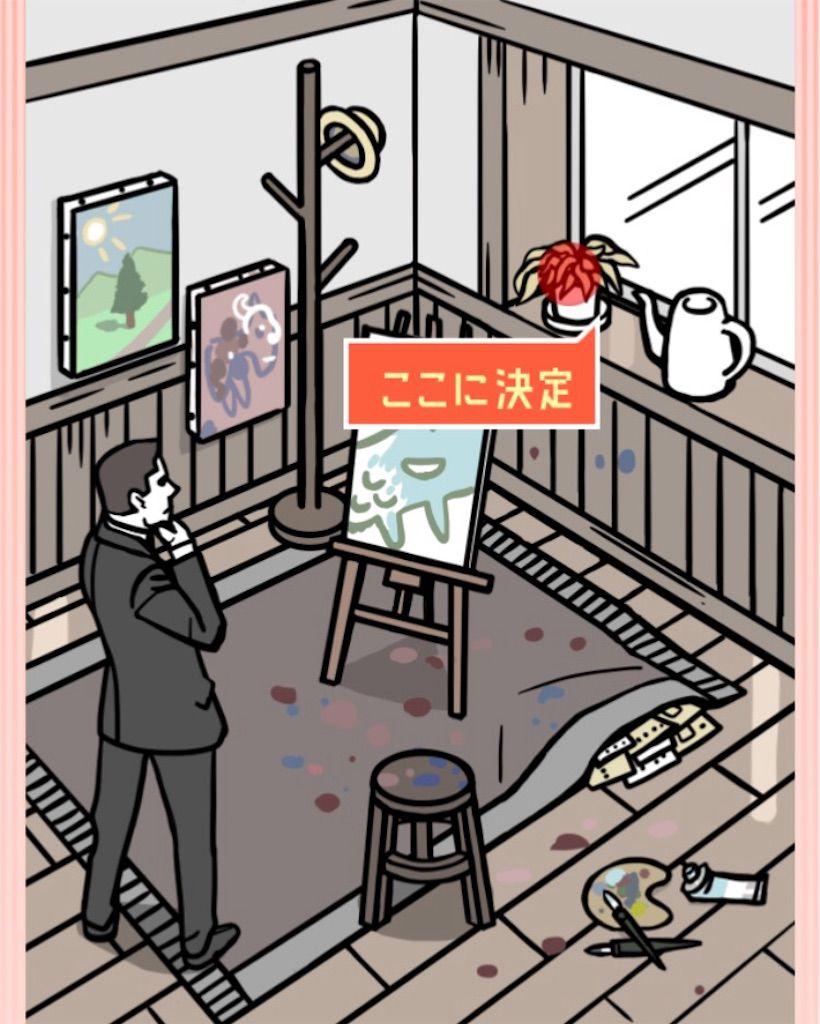 【ナゾトキの時間】シリーズ1のSTAGE12「消息不明の画家」の攻略