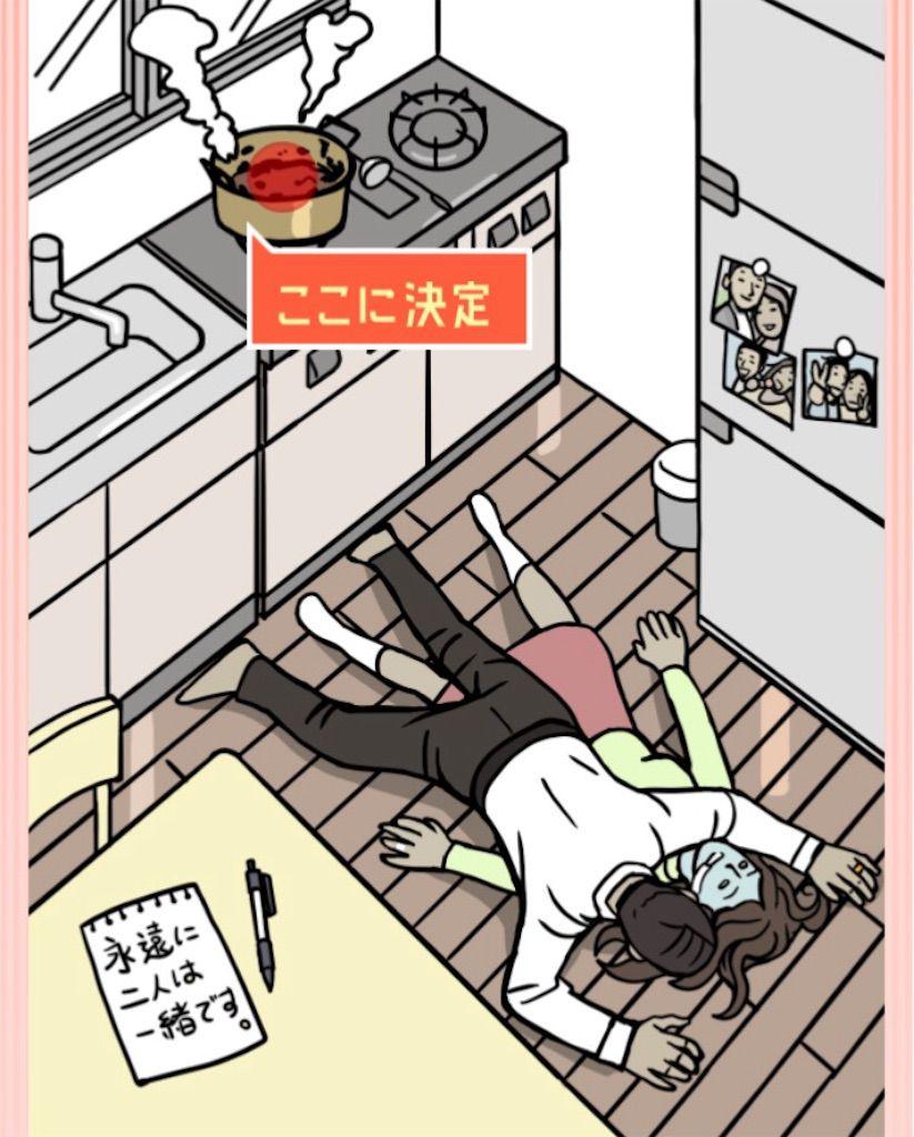 【ナゾトキの時間】シリーズ1のSTAGE06「恋人たちの結末」の攻略
