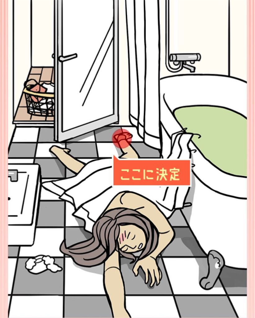 【ナゾトキの時間】シリーズ1のSTAGE05「不完全な隠ぺい」の攻略