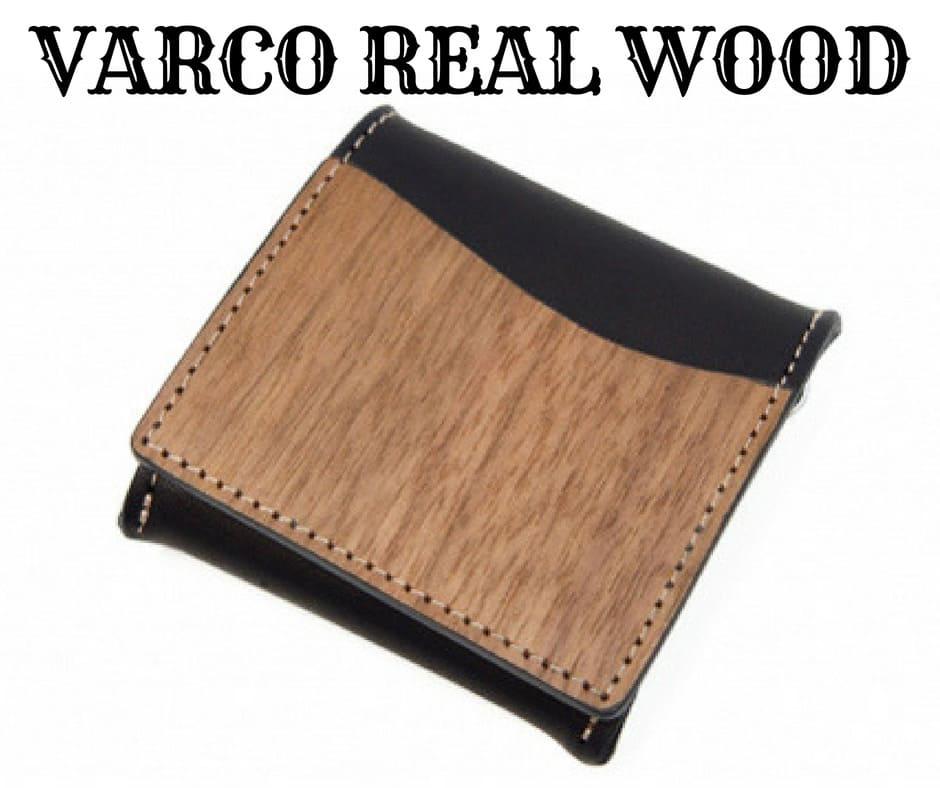 VARCO REAL WOOD(ヴァーコリアル ウッド)の「コインケース 小銭入れ」