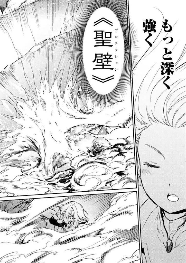 【ゴブリンスレイヤー】 女神官と「オーガ」の戦い