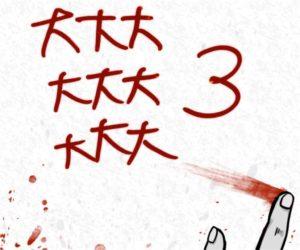 【謎解き ダイイングメッセージ】 FILE.12の攻略