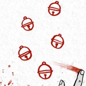【謎解き ダイイングメッセージ】 FILE.13の攻略