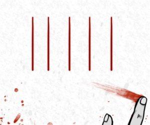 【謎解き ダイイングメッセージ】 FILE.15の攻略