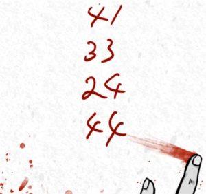 【謎解き ダイイングメッセージ】 FILE.21の攻略