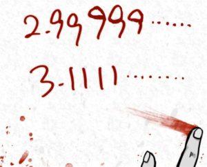 【謎解き ダイイングメッセージ】 FILE.23の攻略