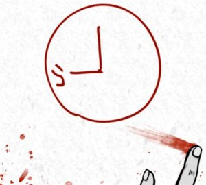 【謎解き ダイイングメッセージ】 FILE.25の攻略