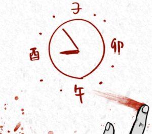 【謎解き ダイイングメッセージ】 FILE.33の攻略