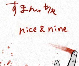 【謎解き ダイイングメッセージ】 FILE.76の攻略
