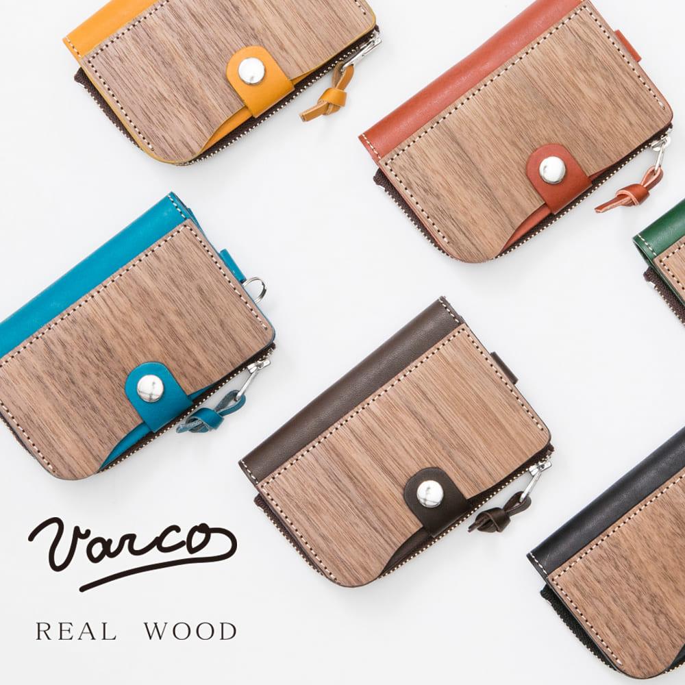 VARCO REAL WOOD(ヴァーコリアル ウッド)の「キーカードコインケース」