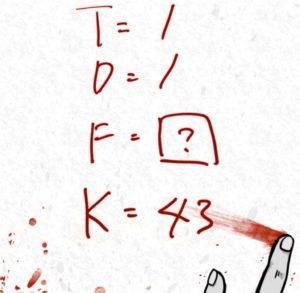 【謎解き ダイイングメッセージ】 FILE.89の攻略