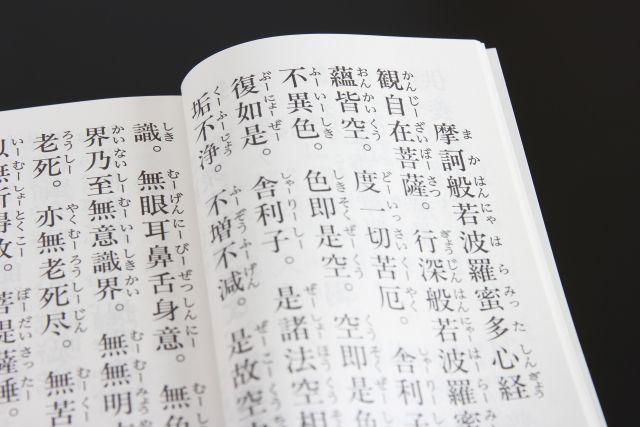 漢字の成り立ちは?