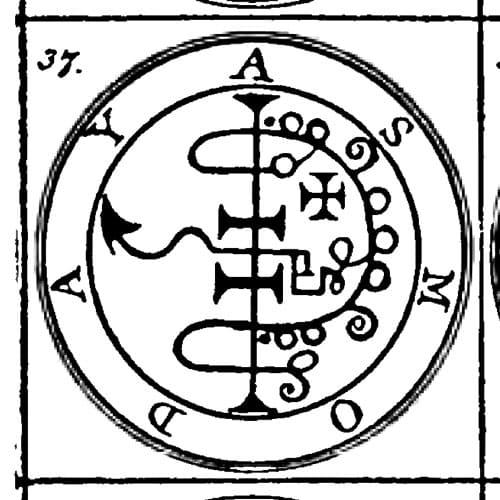 ソロモン72柱の悪魔のアスモデウスとは?