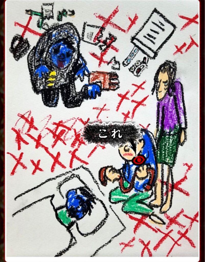 ブタが泣いた夜 「我が子」の問題4の答え