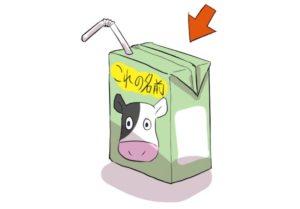 【これの名前】 48個目「牛乳や野菜ジュース入ってるこれ」の答え