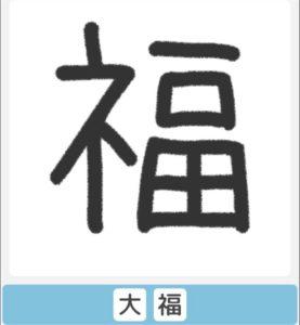 """【僕らの謎解き】 """"かんたん"""" No.2の攻略"""