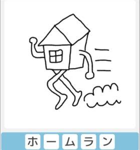 """【僕らの謎解き】 """"かんたん"""" No.4の攻略"""