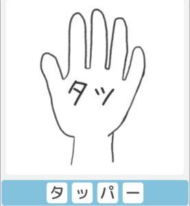 """【僕らの謎解き】 """"かんたん"""" No.5の攻略"""