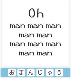 """【僕らの謎解き】 """"かんたん"""" No.9の攻略"""