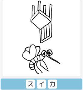 """【僕らの謎解き】 """"かんたん"""" No.16の攻略"""