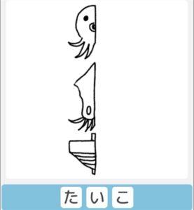 """【僕らの謎解き】 """"かんたん"""" No.18の攻略"""