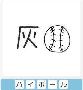 """【僕らの謎解き】 """"かんたん"""" No.24の攻略"""