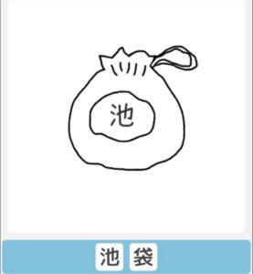 """【僕らの謎解き】 """"かんたん"""" No.26の攻略"""