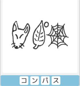 """【僕らの謎解き】 """"かんたん"""" No.30の攻略"""
