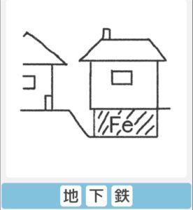 """【僕らの謎解き】 """"かんたん"""" No.32の攻略"""