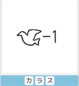 """【僕らの謎解き】 """"かんたん"""" No.40の攻略"""