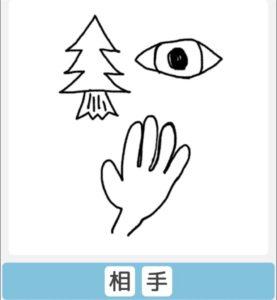 """【僕らの謎解き】 """"かんたん"""" No.45の攻略"""