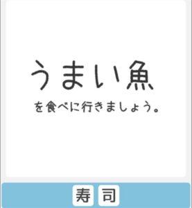 """【僕らの謎解き】 """"かんたん"""" No.98の攻略"""