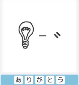 """【僕らの謎解き】 """"かんたん"""" No.100の攻略"""