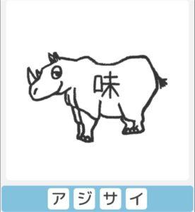 """【僕らの謎解き】 """"かんたん"""" No.82の攻略"""