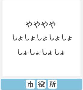 """【僕らの謎解き】 """"かんたん"""" No.74の攻略"""