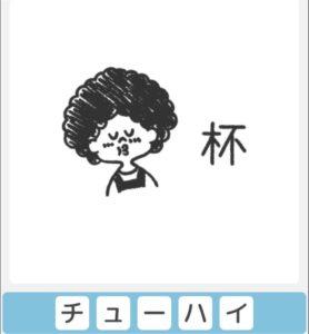 """【僕らの謎解き】 """"かんたん"""" No.75の攻略"""