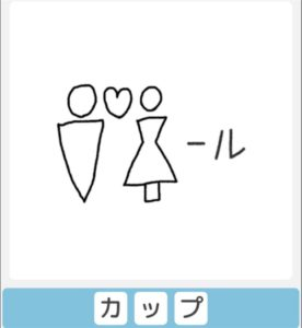 """【僕らの謎解き】 """"かんたん"""" No.51の攻略"""