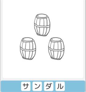 """【僕らの謎解き】 """"かんたん"""" No.61の攻略"""