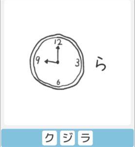 """【僕らの謎解き】 """"かんたん"""" No.66の攻略"""