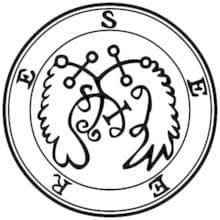 ソロモン72柱の悪魔のセーレとは?