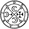 【デカラビア】五芒星の姿で現れるというソロモン72柱の悪魔とは?