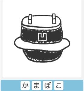 """【僕らの謎解き】 """"ふつう"""" No.45の攻略"""