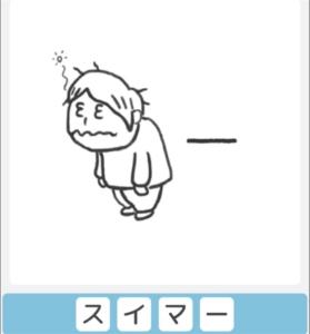 """【僕らの謎解き】 """"ふつう"""" No.50の攻略"""